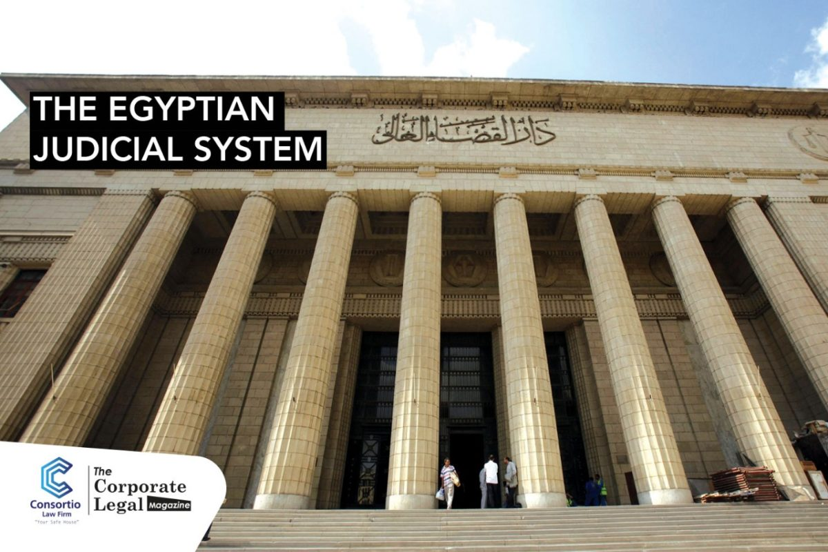The Egyptian Judicial System